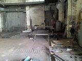 Фото 1 Плазменная резка, рубка листового металла; вальцовка труб, швелеров 327029