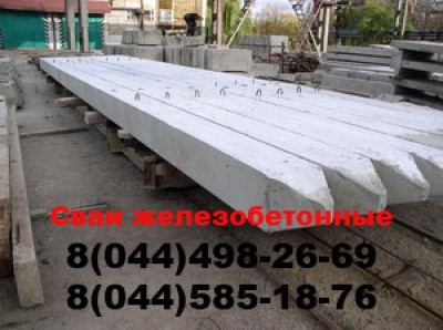 Палі каркасні, довжина до 8м (сеч 250х250) С50/80-25.8