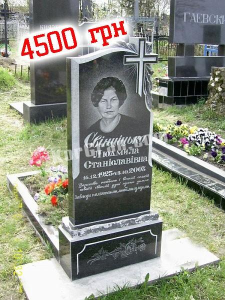 """Памятник габбро черный """"волна-крестик& quot; с фаской"""