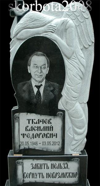 Памятник гранитный ангел. Работаем по всему миру. Низкие цены. 3 8 (067) 751 30 19