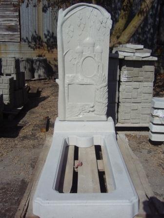 ПамятникБереза , комплект