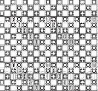 Панель без изоляции с фиксаторами Varionova 1400800 мм