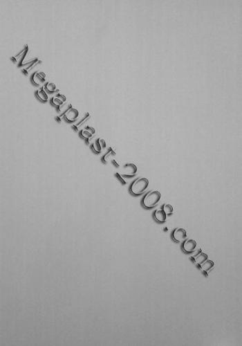 Панели ПВХ Панель Снежно-белая бесшовная, Размер панели: 250х6000х10мм