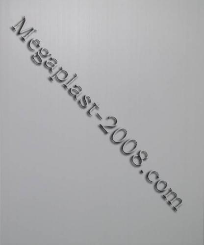 Панели ПВХ Панель Снежно-белая бесшовная, Размер панели: 250х6000х4мм