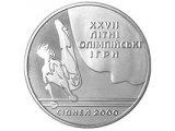 Фото  1 Параллельные брусья монета 10 грн 1999 Серебро 1973140
