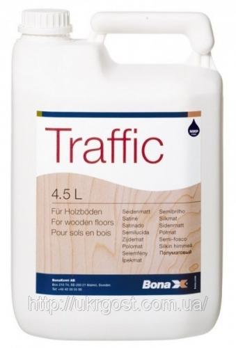 Паркетный лак BONA TRAFFIC . двухкомпонентный 100% полиуретановый лак на водной основе.