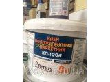 Фото  1 Паркетный полиуретановый клей 2-компонентный , КП-100А 2161878