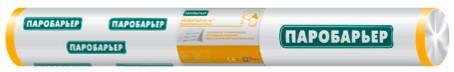 Пароизоляционная плёнка JUTA Паробарьер H96 серебрянный (Чехия)