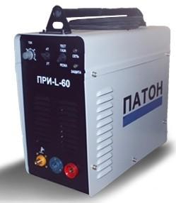 ПАТОН ПРИ-L-60 Установка для воздушно-плазменной резки