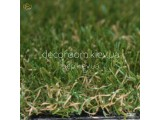 Ландшафтная искусственная трава Menorka Verde
