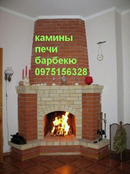 Печь камин барбекю кладка из кирпича в Одессе .