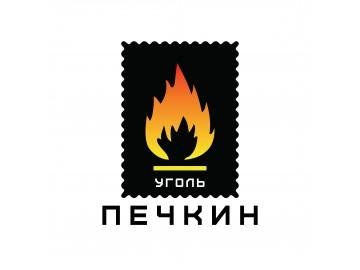 Уголь Печкин