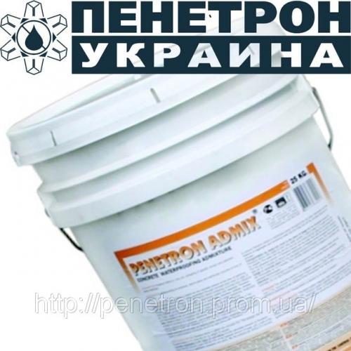 Пенетрон-Адмикс - гидроизоляция для бетона