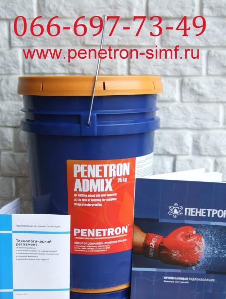 Пенетрон — Адмикс простое решение гидроизоляции фундамента и бассейна!