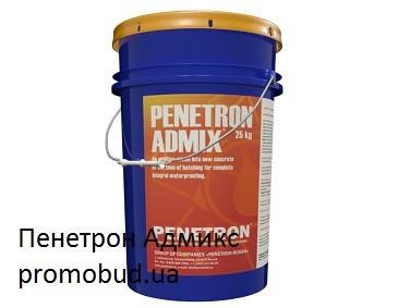 пенетрон адмикс фото