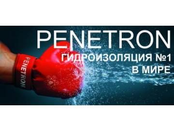 penetron1simferopol