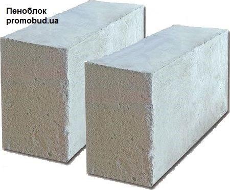 Купит пено бетон строительство домов из керамзитобетона под ключ цена