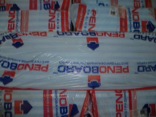 Penoboard – экструдированный пенополистирол 1250*600*50мм