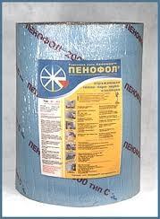 Пенофол 2000 тип С-5мм(самоклейка), рулон 18 м2. Продажа по всей Украине. Тел.0983286669, 0950221962