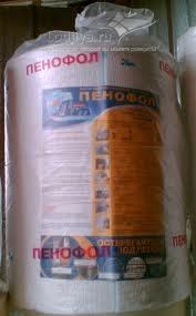 Пенофол тип А (3мм). Теплоизоляция, утеплитель, отражающая изоляция. (098)328-66-69
