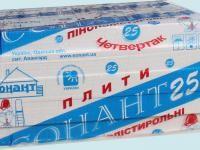 Пенополистирол ПСБ-С 25 толщина - 4 (доставка)