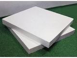 Пенополистирольные плиты ПСБ-С-25 (1000*500 мм) 10 см