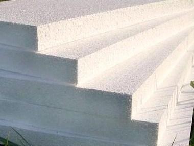Пенополистирольные плиты ПСБ-С-35 4см /0,02м3 (0,5м2)
