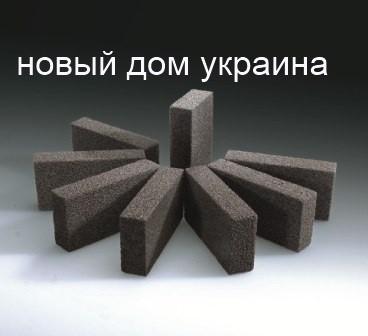 пеностекло купить в Киеве