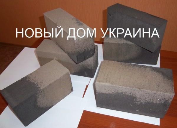 пеностекло малых размеров 250*120*65(88,103)мм пеностекло Киев пеностекло цена пеностекло Украина пеностекло купить