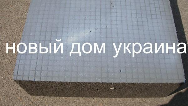 Пеностекло оштукатуренное Шостка пеностекло Киев піноскло foamglas пеностекло цена пеностекло купить Киев