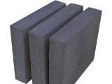 ПЕНОСТЕКЛО от производителя Шостка блочное 600х450 мм, толщина 30 мм