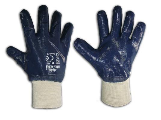 Перчатки х/б, покрытые нитрилом к052