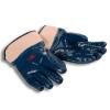 Перчатки покрытые нитрилом