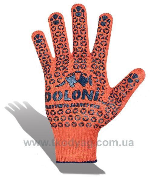 Перчатки уплотненные с ПВХ точкой оранжевые