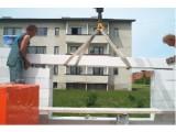 Перемычки AEROC газобетонные армированые, оконные и дверные