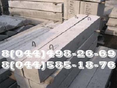 Перетинки брускові 3ПБ 39-8 Ціни з доставкою м.Київ від 5т