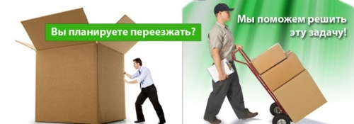 Перевозка, мебели, пианино, оборудования и пр. Грузчики Луганск т. (050)617-70-84