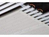 Фото  1 Перфорированный гипсокартон Knauf-Acoustic ППГЗ-С2-12/25 КВ-4ПК 2000*1200*12,5 мм 2246105