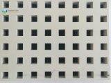 Фото  7 Перфорированный акустический гипсокартон Knauf, Саундлайн с квадратной, круглой и рассеянной перфорацией 2744867