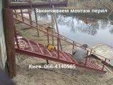 Фото  7 Сварка - монтаж лестницы из стального проката. Киев Материал плюс доставка плюс работа. 277774