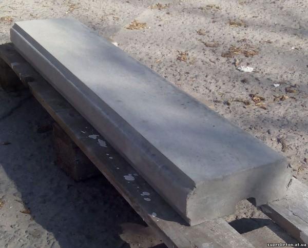 Перило №20,5/18 , размер ш/в/д - 205*75*1000 мм, вес 25 кг