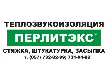 ООО Инмет