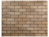 Фото 6 Фасадная плитка Hauberk - роскошный фасад вашего дома 344219