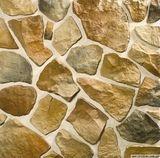 Песчаник для облицовки заборов, мощения дорожек
