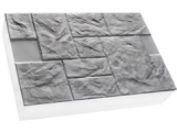 Фото  1 Термопанель ПСБ-С-35 80мм Песчанник колотый 600x400, белый цемент, с доб.елем. 1923463
