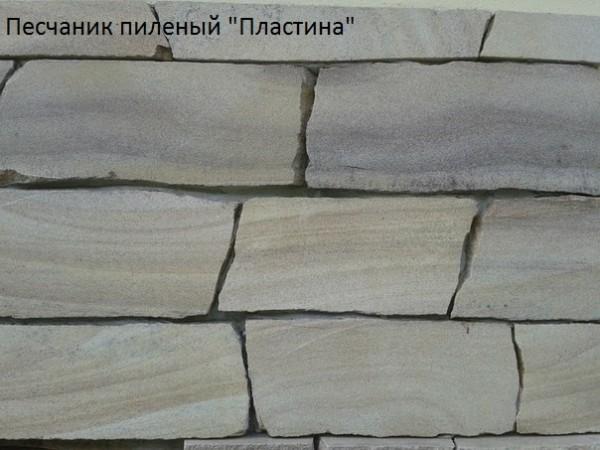 """Песчаник пиленный """"Пластина"""""""