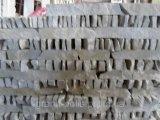 Фото  3 Песчаник полированный 3856324