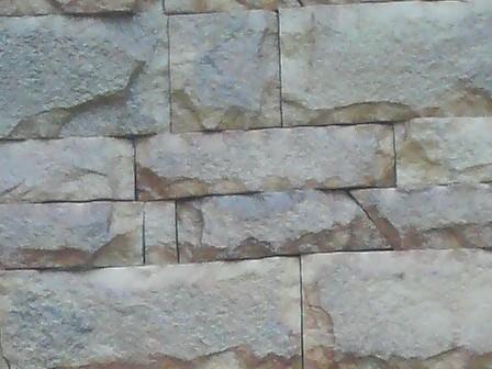 Песчаник Лапша торцованная рустованная. Ширина - произвольная; длина - произвольная; толщина - 15-50 мм.