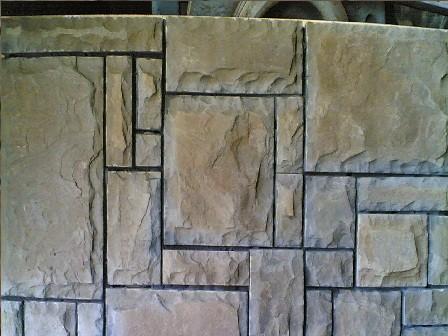 Песчаник Плитка кр. 5-ти. Резанная со всех сторон с рустованной поверхностью. Толщина - 20-50 мм.Цена: договорная.