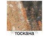 Фото  1 Песчаник (токсана), 60мм 2036650